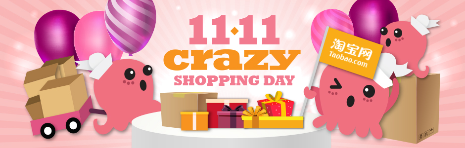 11.11 Crazy Shopping